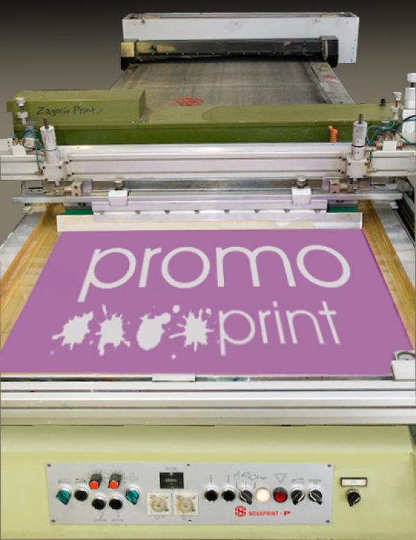 Μονάδα εκτύπωσης 80x120cm + φούρνος UV