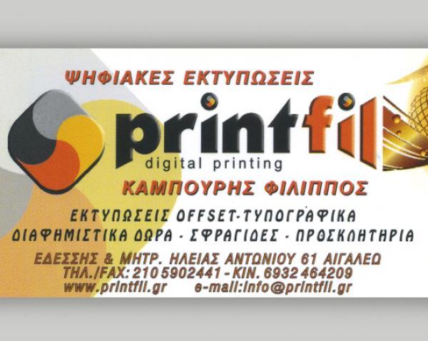 PRINTFIL photo 1