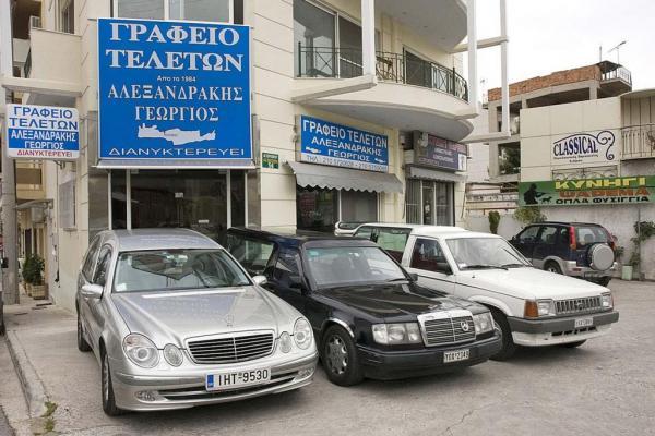 ΓΕΩΡΓΙΟΣ Ι. ΑΛΕΞΑΝΔΡΑΚΗΣ photo 2