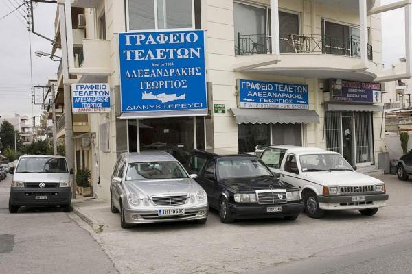 ΓΕΩΡΓΙΟΣ Ι. ΑΛΕΞΑΝΔΡΑΚΗΣ photo 3
