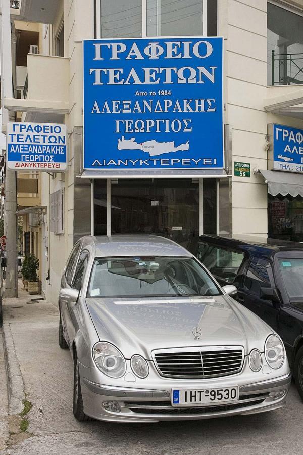 ΓΕΩΡΓΙΟΣ Ι. ΑΛΕΞΑΝΔΡΑΚΗΣ photo 6