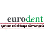 EURODENT - ΠΡΟΤΥΠΟ ΠΟΛΥΔΥΝΑΜΟ ΟΔΟΝΤΙΑΤΡΕΙΟ - ΕΙΡΗΝΗ ΔΙΓΑΛΕΤΟΥ ΦΤΟΥΛΗ