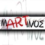 MARTINOS ΜΙΧΑΛΗΣ - ΚΑΤΑΣΚΕΥΗ & ΕΜΠΟΡΙΟ ΕΠΙΠΛΟΥ
