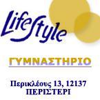 LIFE STYLE - ΤΖΕΓΚΑΣ ΑΘΑΝΑΣΙΟΣ