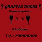 ΓΡΑΨΑΣ DOORS