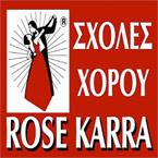 ROSE KARRA - ΣΧΟΛΗ ΧΟΡΟΥ
