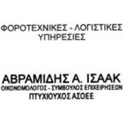 ΑΒΡΑΜΙΔΗΣ Α. ΙΣΑΑΚ