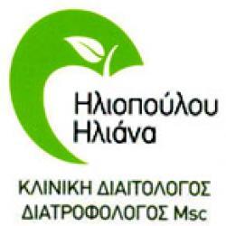 ΗΛΙΟΠΟΥΛΟΥ ΗΛΙΑΝΑ MSC