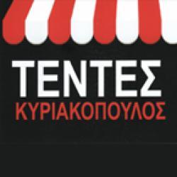 ΤΕΝΤΟΤΕΧΝΙΚΗ Μ. ΚΥΡΙΑΚΟΠΟΥΛΟΣ