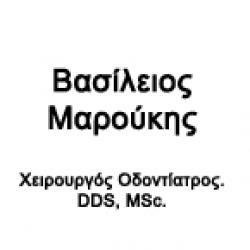 ΒΑΣΙΛΕΙΟΣ ΜΑΡΟΥΚΗΣ