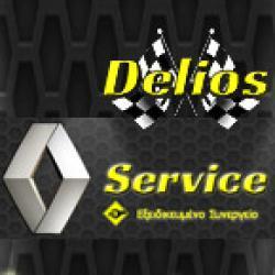 SERVICE RENAULT - ΑΘΑΝΑΣΙΟΣ ΔΕΛΙΟΣ