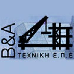 Β. & Α. ΤΕΧΝΙΚΗ Ε.Π.Ε. - ΒΡΕΚΟΣ ΑΘΑΝΑΣΙΟΣ