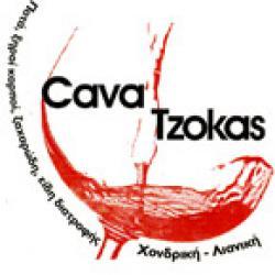 CAVA TZOKAS