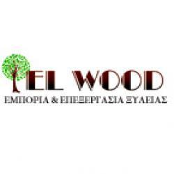 ΑΦΟΙ ΧΑΡΑΛΑΜΠΟΠΟΥΛΟΙ Ο.Ε.  - EL WOOD