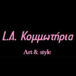 L.A. ART & STYLE - ΚΟΜΜΩΤΗΡΙΟ