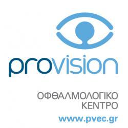 Οφθαλμολογικό Κέντρο Provision
