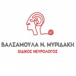 ΜΥΡΙΔΑΚΗ Ν. ΒΑΛΣΑΜΟΥΛΑ