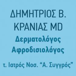 ΔΗΜΗΤΡΙΟΣ Β. ΚΡΑΝΙΑΣ MD