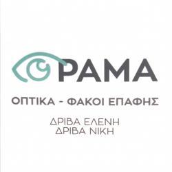ΟΠΤΙΚΑ ΔΡΙΒΑ ΕΛΕΝΗ - ΔΡΙΒΑ ΝΙΚΗ