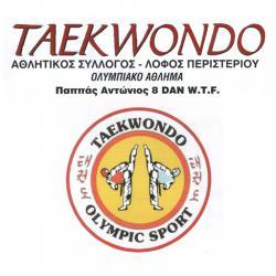 ΑΘΛΗΤΙΚΟΣ ΣΥΛΛΟΓΟΣ TAEKWONDO LOFOS ΠΕΡΙΣΤΕΡΙΟΥ