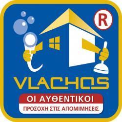 VLACHOS - ΟΙ ΑΠΟΦΡΑΞΕΙΣ ΤΗΣ ΠΕΡΙΟΧΗΣ ΣΑΣ