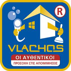 VLACHOS - ΑΠΟΦΡΑΞΕΙΣ ΧΑΪΔΑΡΙ