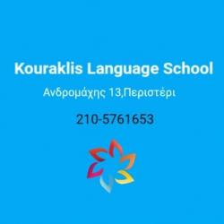 KOURAKLIS LANGUAGE SCHOOL