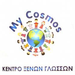 MY LEARNING COSMOS Η. ΧΡΥΣΑΝΘΑΚΟΠΟΥΛΟΥ