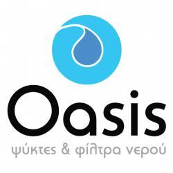 OASIS - ΨΥΚΤΕΣ & ΦΙΛΤΡΑ ΝΕΡΟΥ
