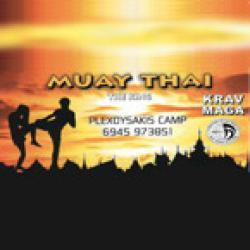 ΑΘΛΗΤΙΚΟ ΣΩΜΑΤΕΙΟ ΠΗΓΑΣΣΟΣ - MUAY THAI -  ΠΛΕΞΟΥΣΑΚΗΣ CAMP