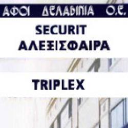 ΔΕΛΑΒΙΝΙΑΣ ΠΑΝΑΓΙΩΤΗΣ