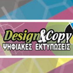 DESIGN & COPY - ΤΣΟΥΝΑΚΟΣ ΙΩΑΝΝΗΣ