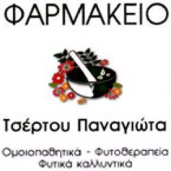 ΤΣΕΡΤΟΥ ΠΑΝΑΓΙΩΤΑ